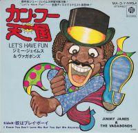 Cover Jimmy James & The Vagabonds - Let's Have Fun