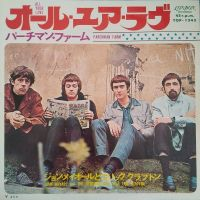 Cover John Mayall & The Bluesbreakers with Eric Clapton - All Your Love