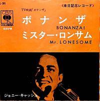 Cover Johnny Cash - Bonanza!