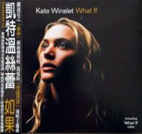 Cover Kate Winslet - What If