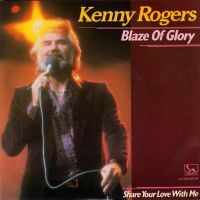 Cover Kenny Rogers - Blaze Of Glory