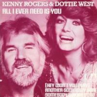 Cover Kenny Rogers & Dottie West - All I Ever Need Is You
