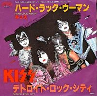 Cover KISS - Hard Luck Woman