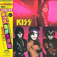 Cover KISS - Music From The Elder