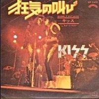 Cover KISS - Shout It Out Loud