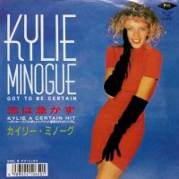Cover Kylie Minogue - Got To Be Certain