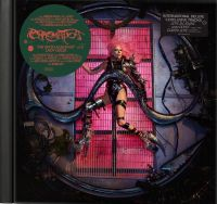 Cover Lady Gaga - Chromatica