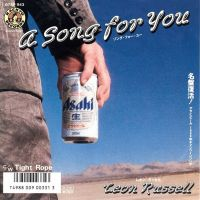 Cover Leon Russell - A Song For You
