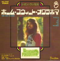 Cover Leon Russell - Home Sweet Oklahoma