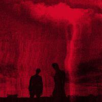 Cover Lost Under Heaven - Come