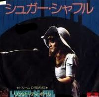 Cover Lynsey De Paul - Sugar Shuffle