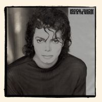 Cover Michael Jackson - Man In The Mirror