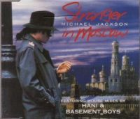 Cover Michael Jackson - Stranger In Moscow