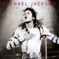 Cover Michael Jackson - Who's Bad - Live On Air