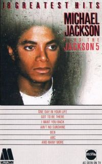 Cover Michael Jackson Plus The Jackson 5 - 18 Greatest Hits
