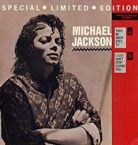 Cover Michael Jackson & Siedah Garrett - Todo mi amor eres tu