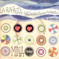 Cover Mina - La ragazza dell'ombrellone accanto