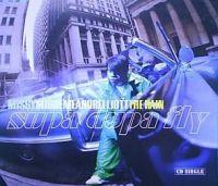 Cover Missy Misdemeanor Elliott - The Rain (Supa Dupa Fly)