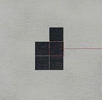 Cover Nine Inch Nails - Discipline