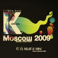 Cover Patricia Kaas - Et s'il fallait le faire