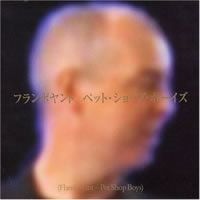 Cover Pet Shop Boys - Flamboyant
