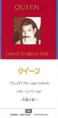 Cover Queen - I Want To Break Free