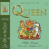 Cover Queen - Killer Queens - Estadio José Amalfitani 1981