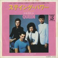 Cover Queen - Staying Power