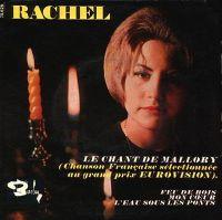 Cover Rachel - Le chant de Mallory