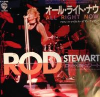 Cover Rod Stewart - All Right Now