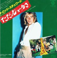 Cover Rod Stewart - I Was Only Joking