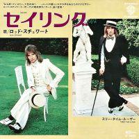 Cover Rod Stewart - Sailing
