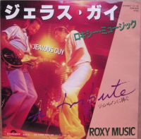 Cover Roxy Music - Jealous Guy