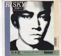 Cover Ryuichi Sakamoto & Iggy Pop - Risky