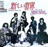 Cover Santana - Everybody's Everything