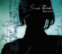 Cover Sarah Blasko - Don't U Eva