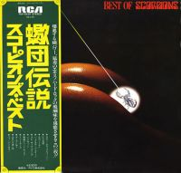 Cover Scorpions - Best Of Scorpions