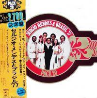 Cover Sergio Mendes & Brasil '77 - Pack 20