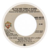 Cover Sly & The Family Stone - The Same Thing (Makes You Laugh, Makes You Cry)