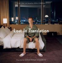 Cover Soundtrack - Lost In Translation
