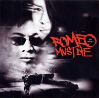 Cover Soundtrack - Romeo Must Die