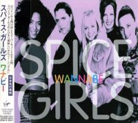 Cover Spice Girls - Wannabe