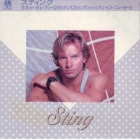 Cover Sting - If You Love Somebody Set Them Free