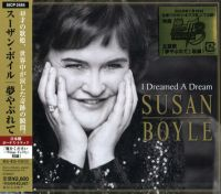 Cover Susan Boyle - I Dreamed A Dream