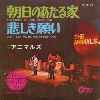 Cover The Animals - The House Of The Rising Sun