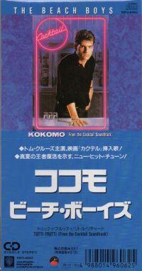 Cover The Beach Boys - Kokomo