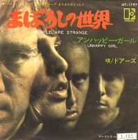 Cover The Doors - People Are Strange