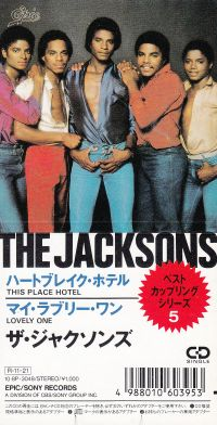 Cover The Jacksons - This Place Hotel