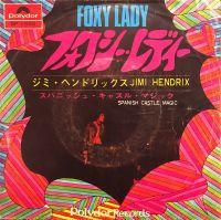 Cover The Jimi Hendrix Experience - Foxy Lady