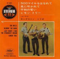 Cover The Kingston Trio - 500 Miles
